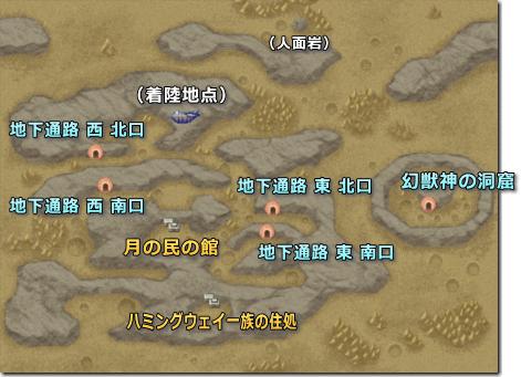 ファンタジー 4 攻略 ファイナル