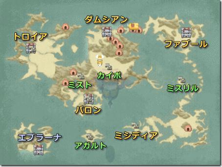 Final Fantasy IV 4 2