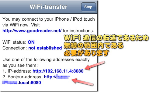 GoodReader Wifi Transfer