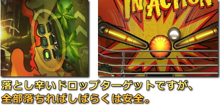 War Pinball - Missing in Action アップポスト