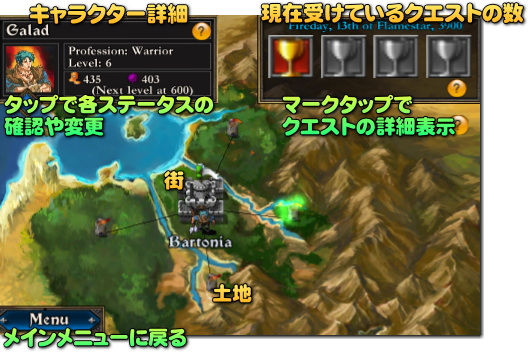 Puzzle Quest フィールド画面