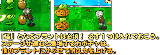 Plants vs zombies vs plants vs zombies voltagebd Gallery