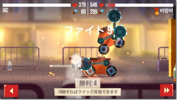 CATS: Crash Arena Turbo Stars 戦闘中、飛び越えたところ