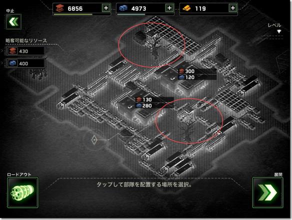 Zombie Gunship Survival 部隊の進行開始地点の選択