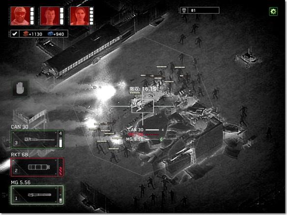 Zombie Gunship Survival 囲まれてピンチのシーン